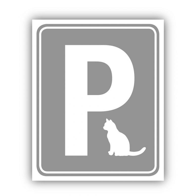 Aufkleber Katzenparkplatz Grau Ruhmservice